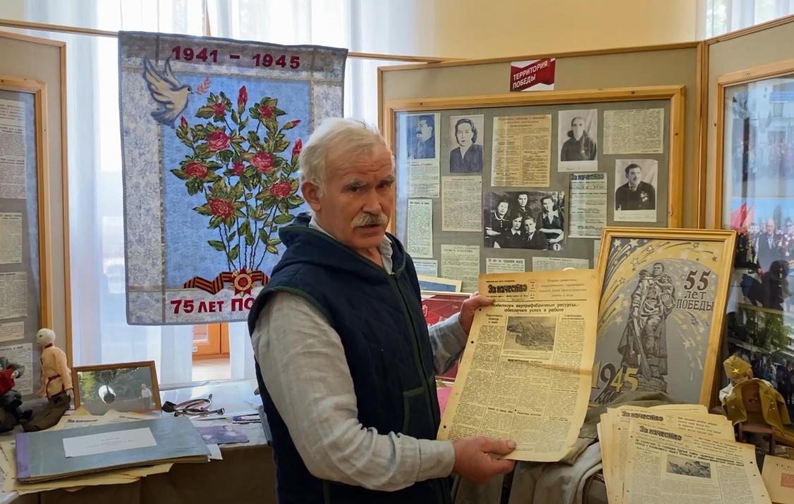 О трудовых подвигах костромских ткачей сняли видео для Музея Победы