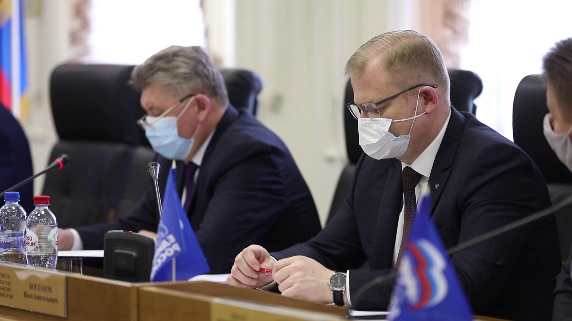 В Костромской области создан Совет по экономической политике