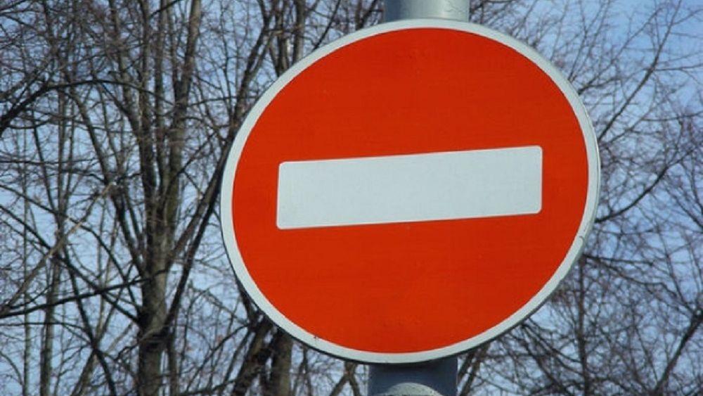 Автомобилям в воскресенье запретят въезжать в костромской парк «Берендеевка»