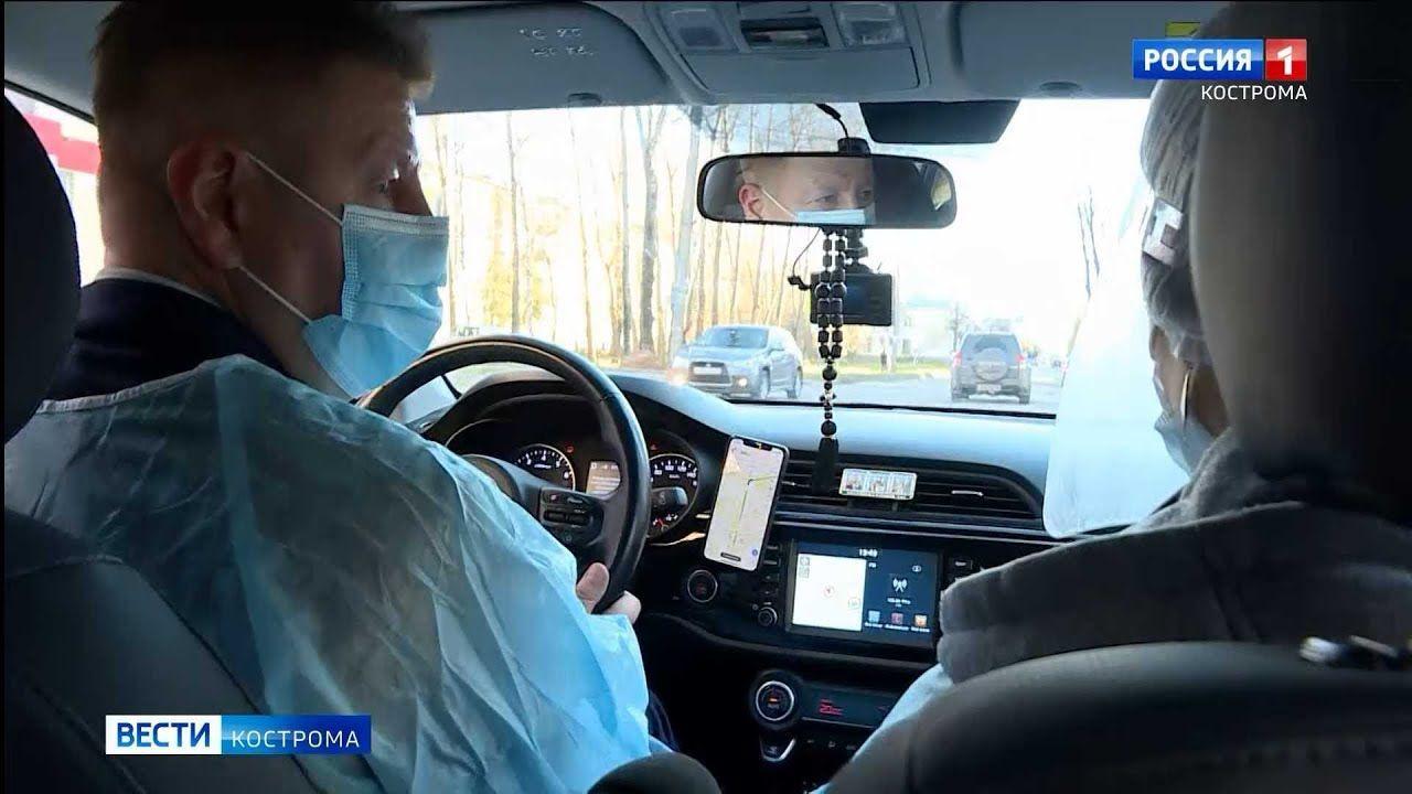 В Костроме разворачивается волонтерское движение в поддержку здравоохранения