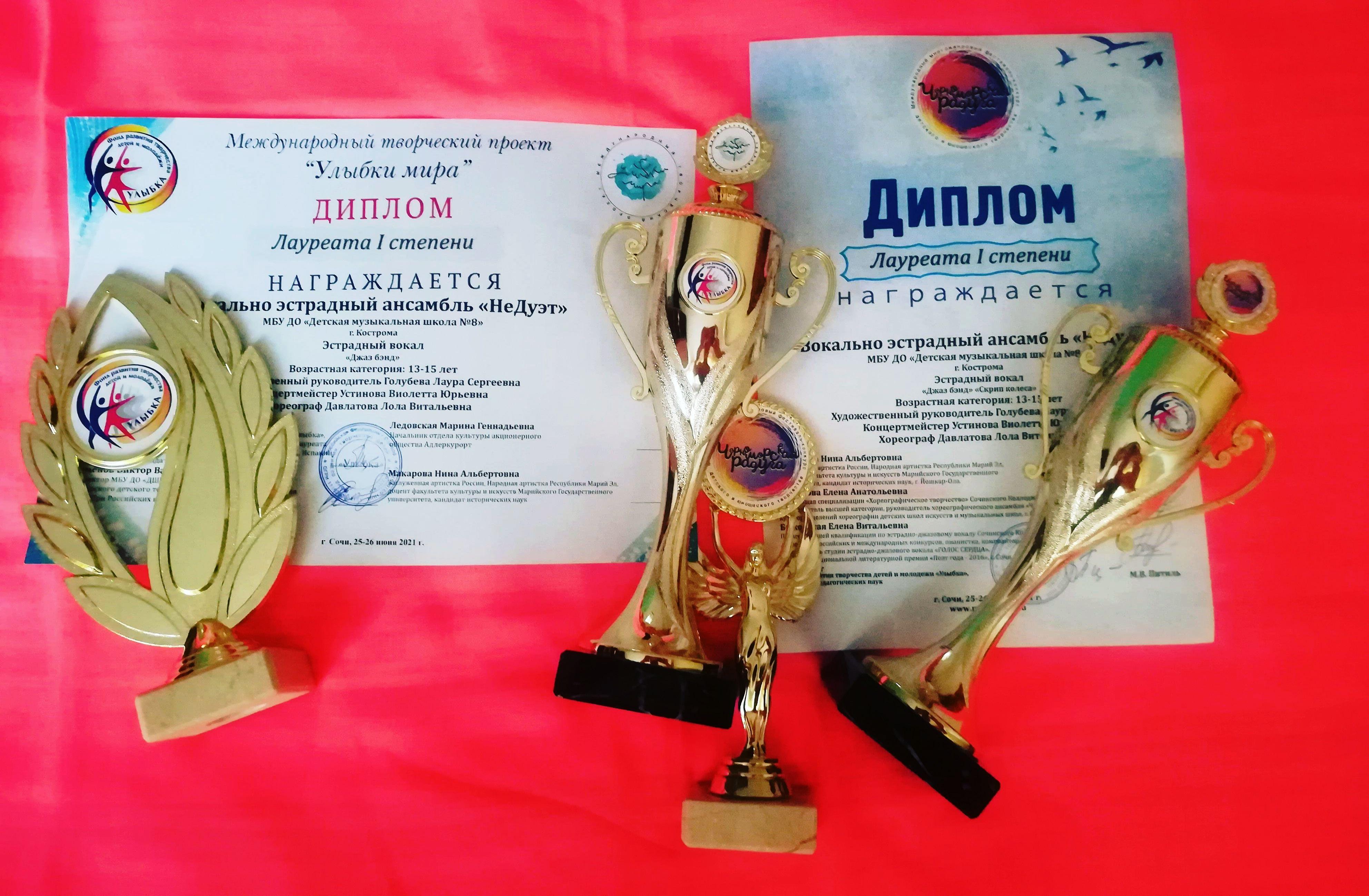 Песни юных костромичей на «Черноморской радуге» покорили жюри