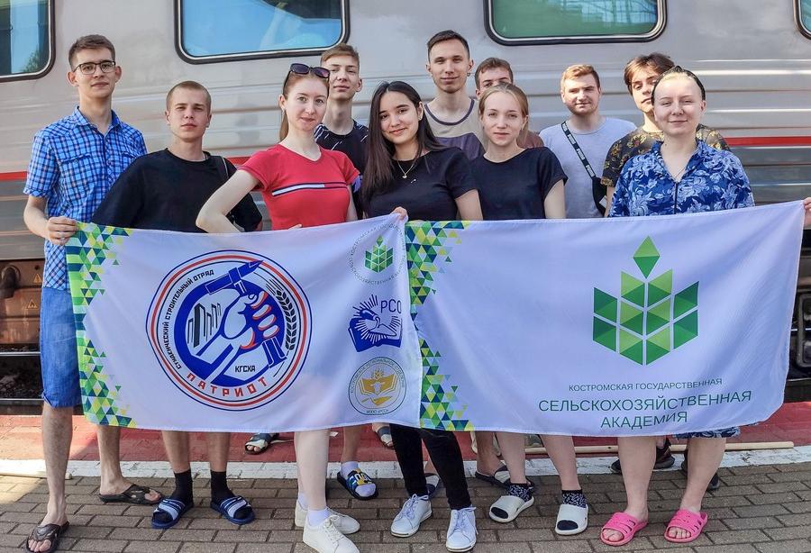 Студенты Костромской сельхозакадемии отправились на строительство АЭС