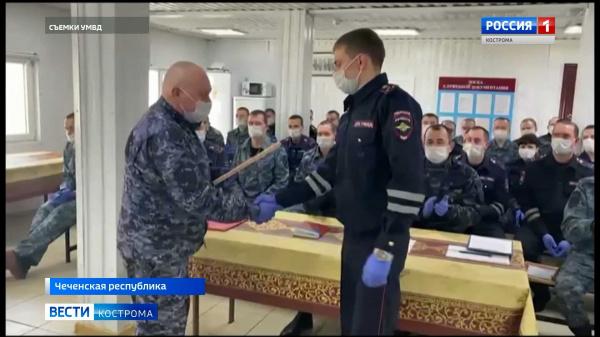 Служащих в Чечне костромских полицейских поздравили с 23 февраля