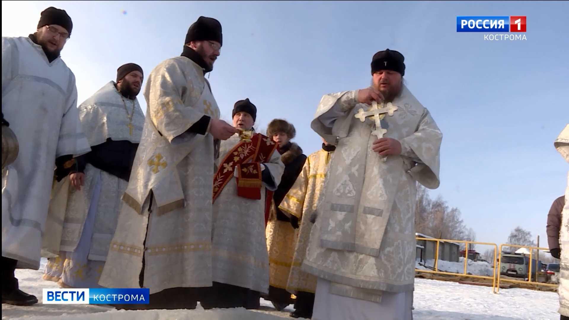 Водосвятие митрополит Костромской и Нерехтский Ферапонт совершил на реке Ключевке