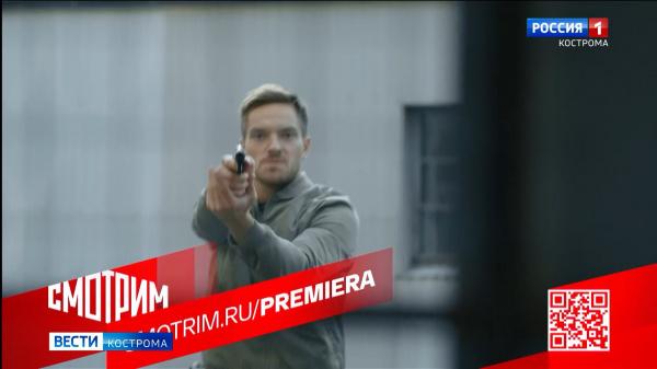 На платформе «Смотрим» – премьера многосерийной детективной драмы «Подражатель»