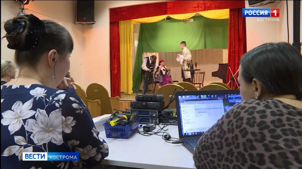 Спектакли костромских театров могут стать доступнее для незрячих