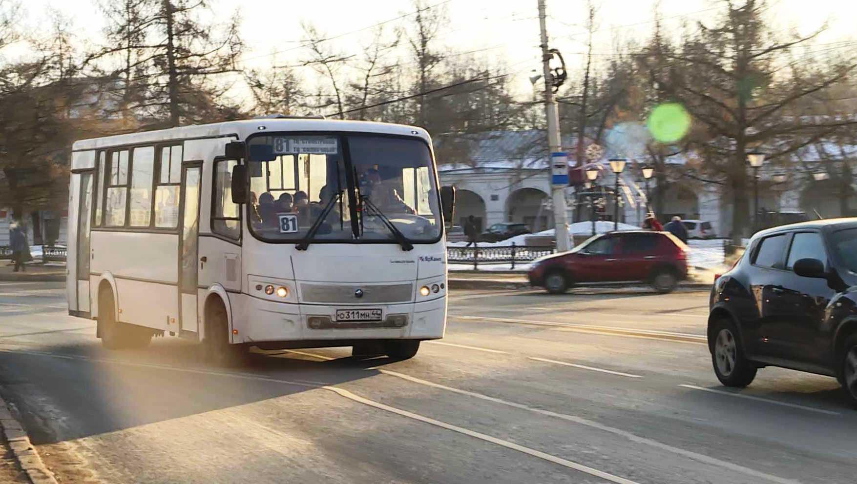 Власти Костромы озвучили праздничный график работы транспорта