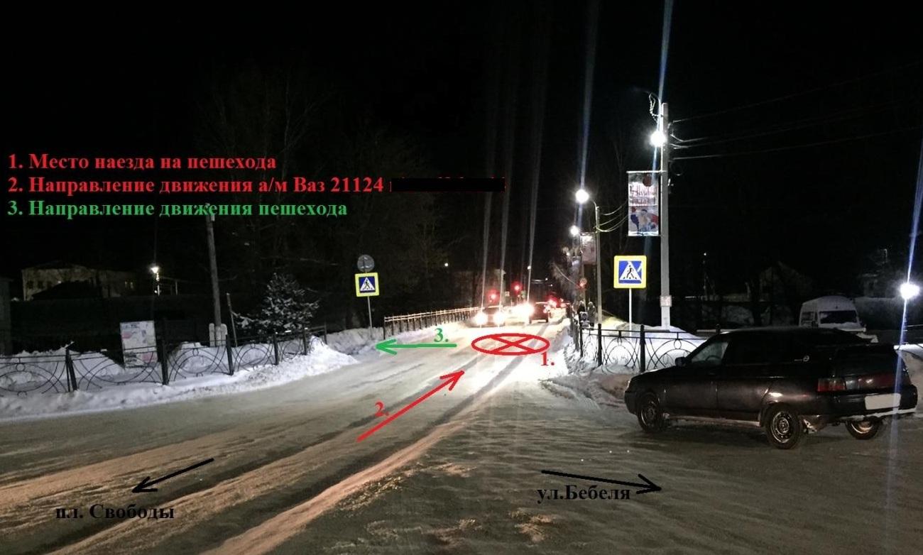 В Нерехте молодой водитель сбил девочку на пешеходном переходе