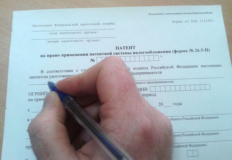 Малому бизнесу станет комфортнее в Костроме благодаря налоговым поправкам