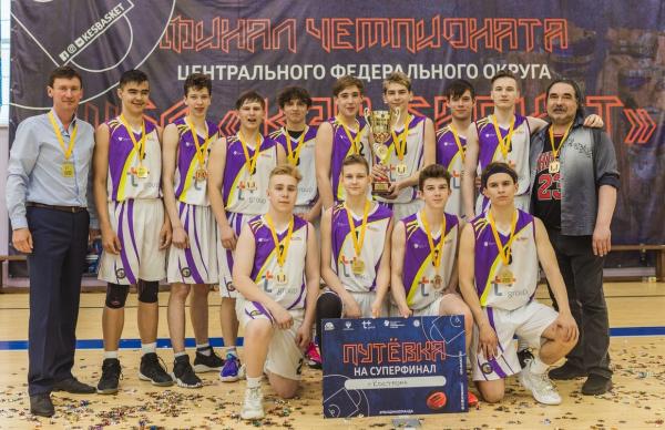 Костромичи вырвали победу в финале Школьной баскетбольной лиги ЦФО