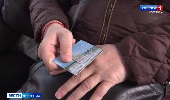 Почти 2 тысячи льготников в Костроме оформили поездки за ковид-прививки