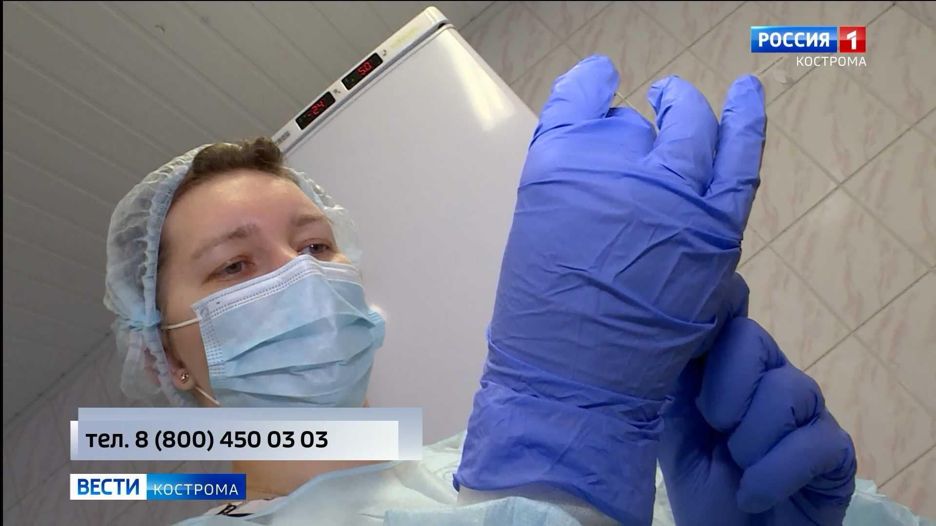 В Костроме началась вакцинация от коронавируса всех желающих