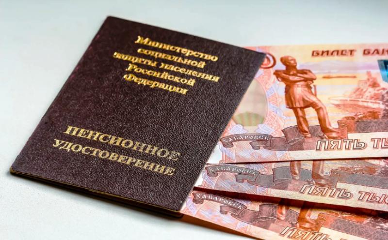 «Ленинградские» выплаты костромичи получат вместе с пенсиями