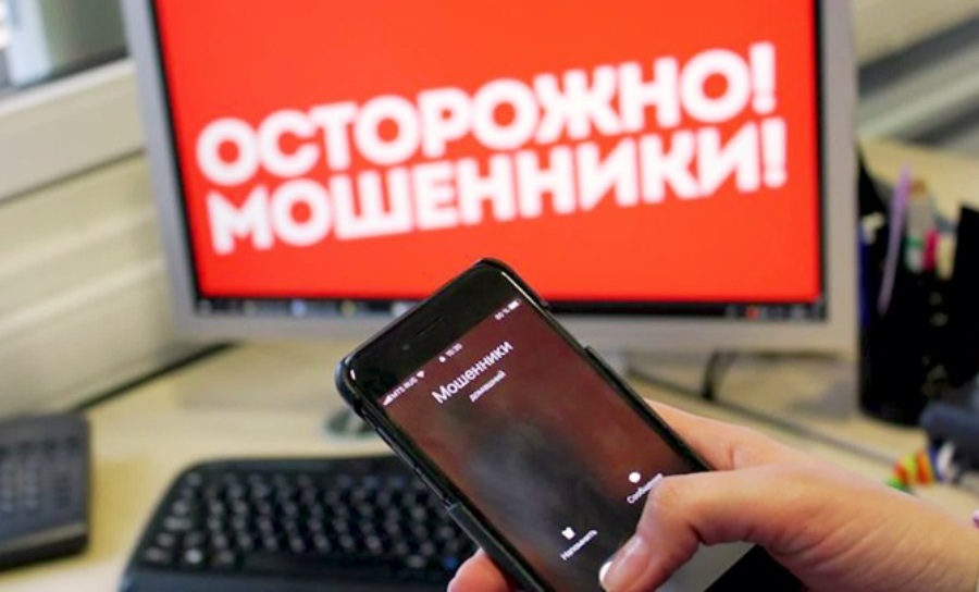 На те же грабли: костромская пенсионерка второй раз отдала мошенникам сотни тысяч рублей