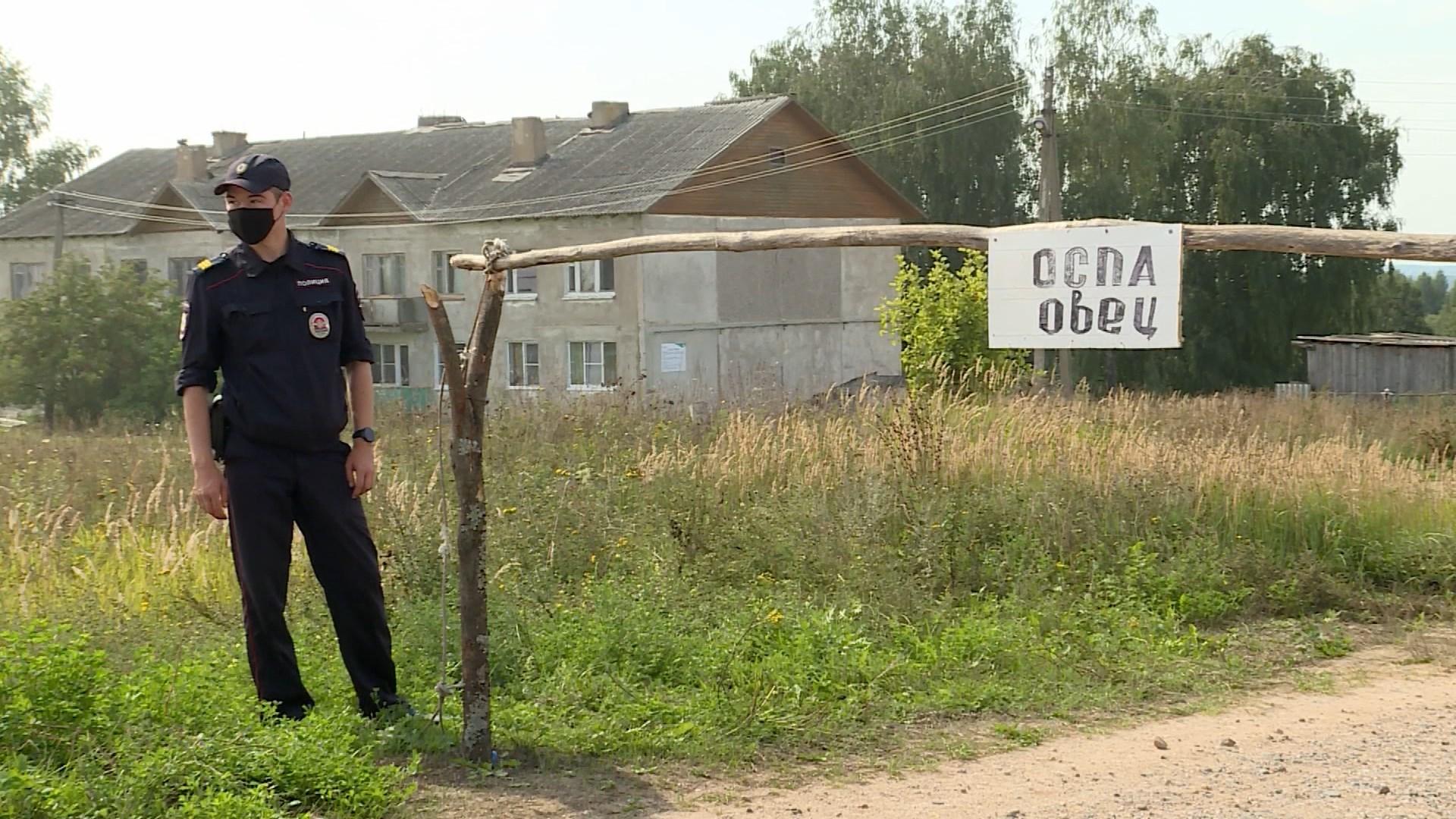 В Костромской области снят карантин по оспе мелкого рогатого скота
