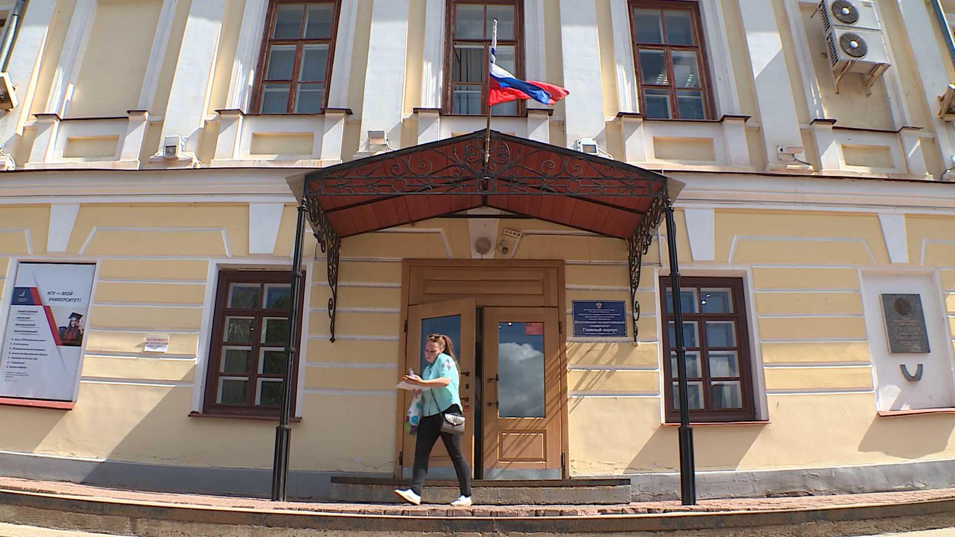 Лекционная неделя в вузах Костромы пройдёт дистанционно