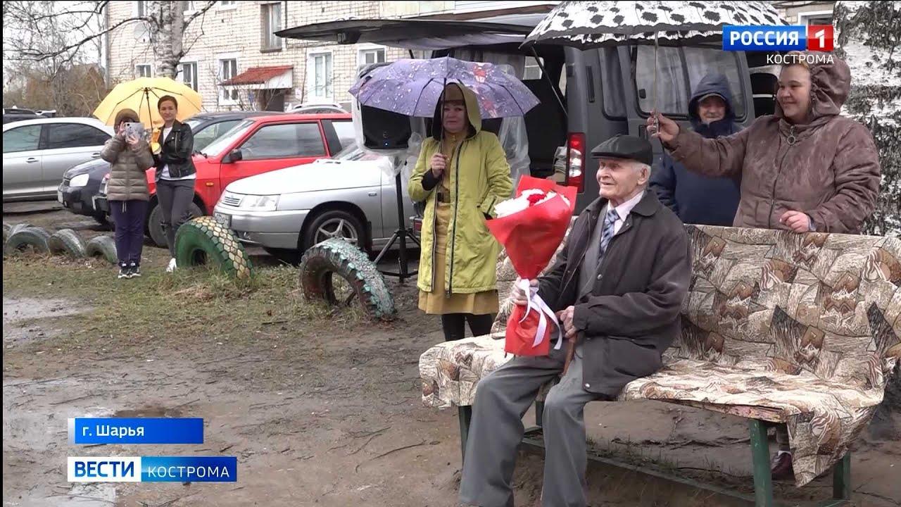 99-летний ветеран в Шарье вышел под дождь навстречу агитбригаде