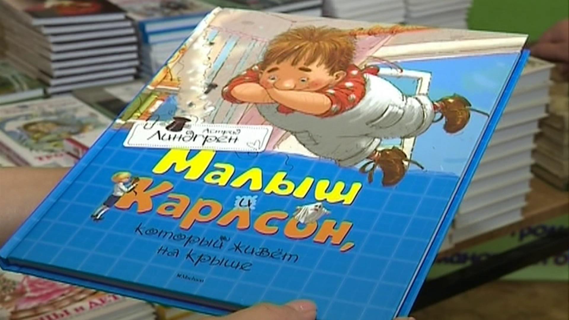 В прогремевшую на всю Россию костромскую деревню привезли книги от губернатора