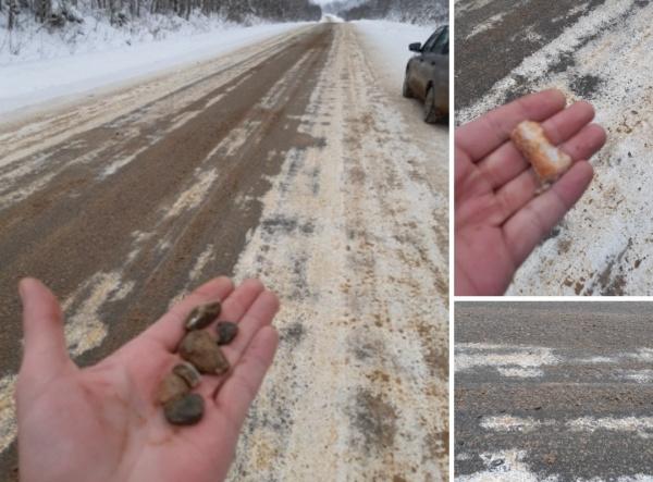 Автомобилисты обеспокоены летающими камнями на костромских трассах