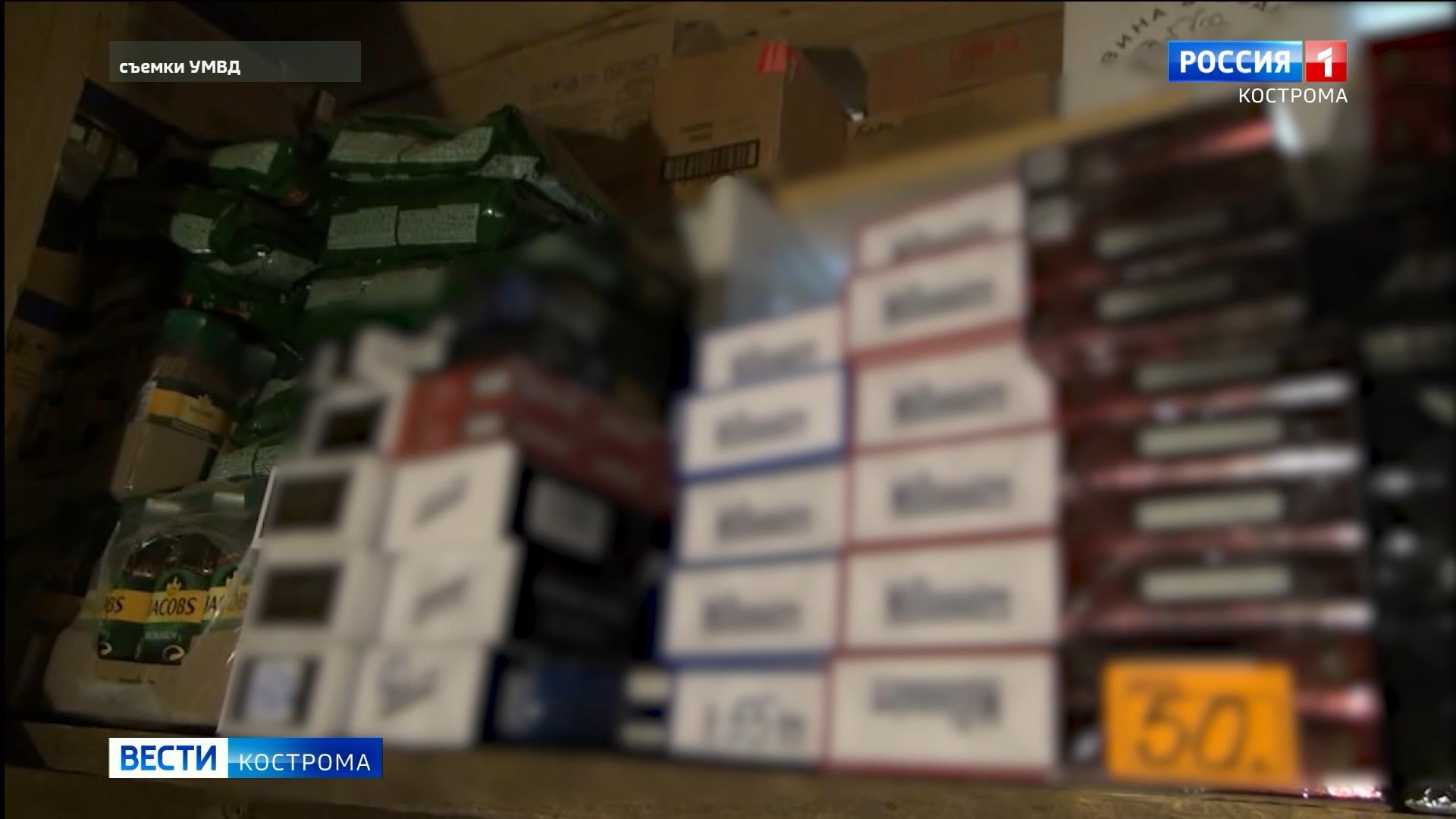 Табак в костроме для сигарет купить купить сигарета онлайн