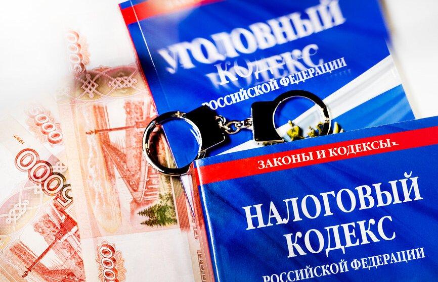 Коммунальное предприятие из Костромы подозревают в налоговых махинациях