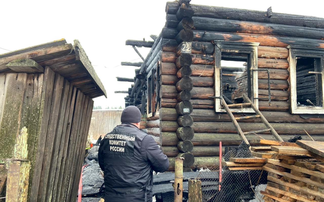 Главное сегодня                                                                                        менее часа назад                                                                                                                                                                                                                                                                                               На пожаре в костромском райцентре погиб 62-летний мужчина                                                                Трагедия случилась сегодня утром в Вохме.