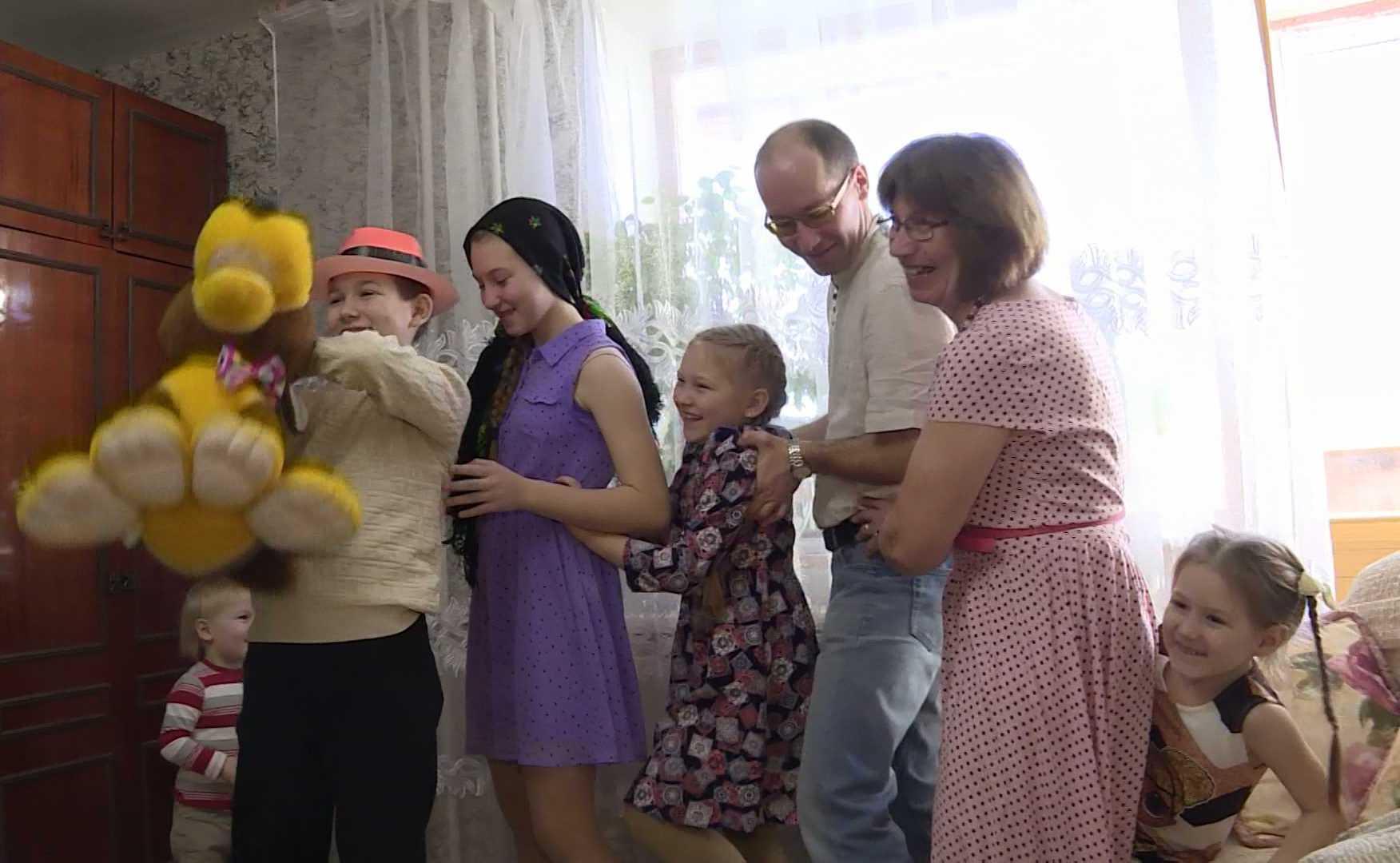 Многодетным костромским семьям расширят меры соцподдержки