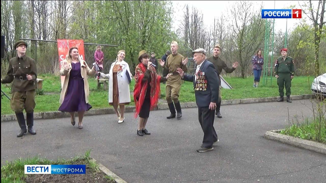 Ветераны в Костроме сами еще и станцевали, и спели, и прочли стихи артистам