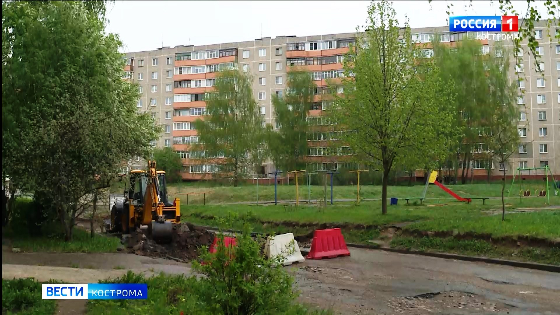В крупнейшем дворе Костромы начался масштабный ремонт