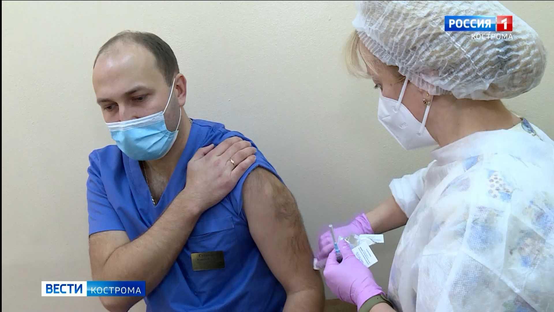 Костромских медиков начали массово прививать от коронавируса