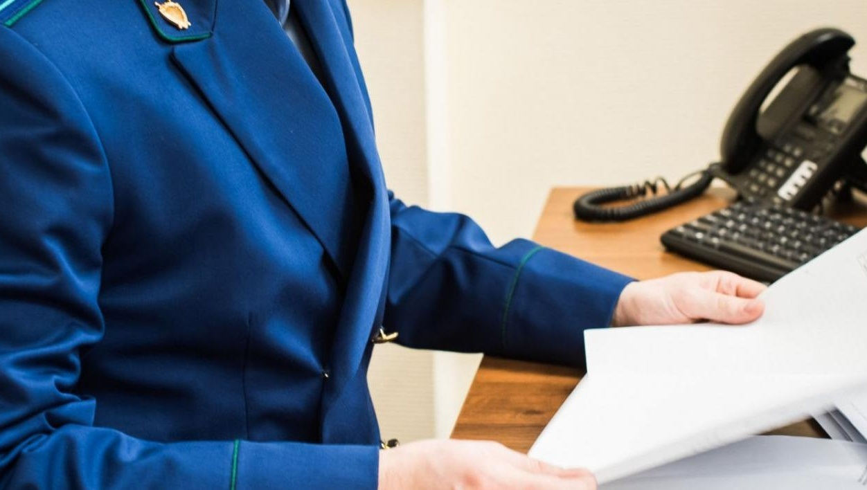 Костромичи могут позвонить в прокуратуру с вопросами о работе