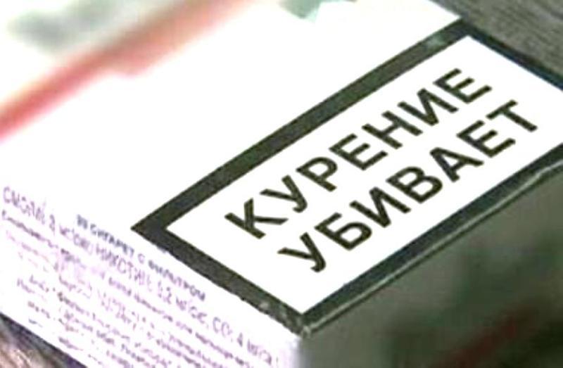 Купить сигареты дешево в костроме сигареты купить в томске оптом