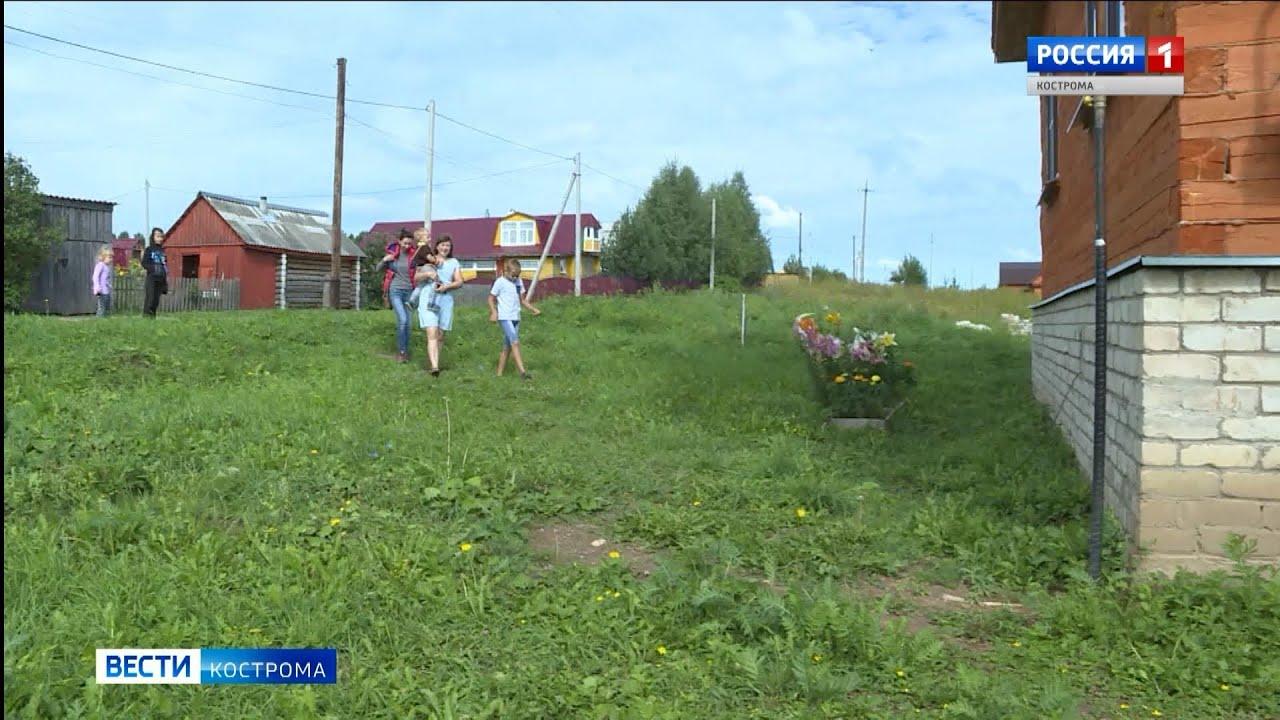 Костромские семьи с тройняшкам бесплатно получат в собственность землю