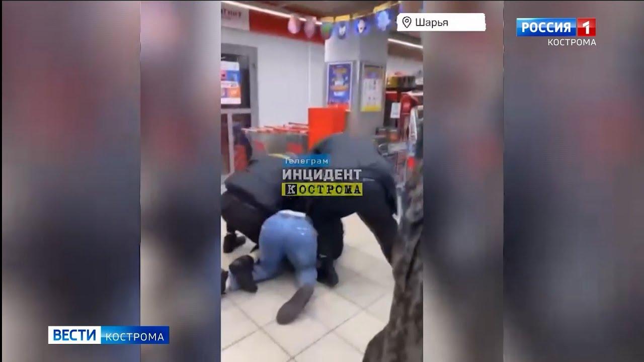 Чрезмерное рвение охранников магазина заинтересовало костромскую полицию