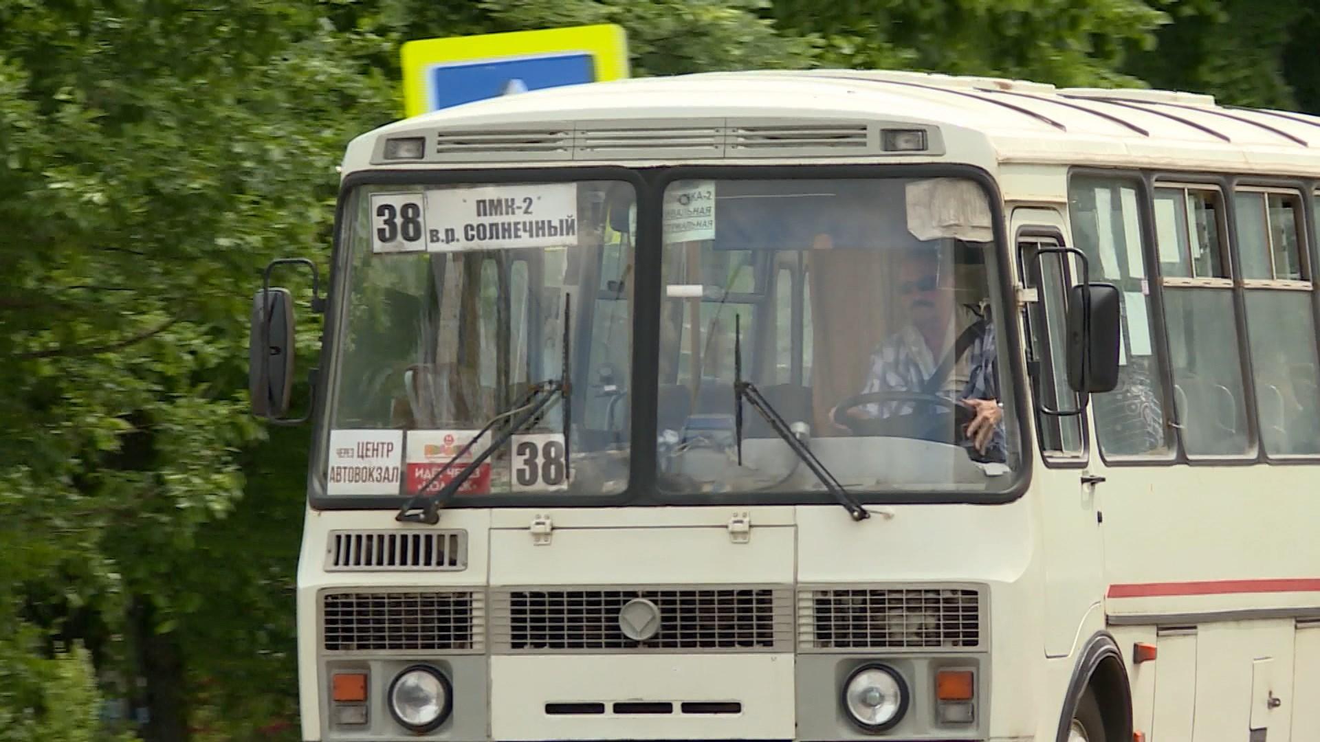 Маршрут №38 в Костроме изменили по просьбам пассажиров