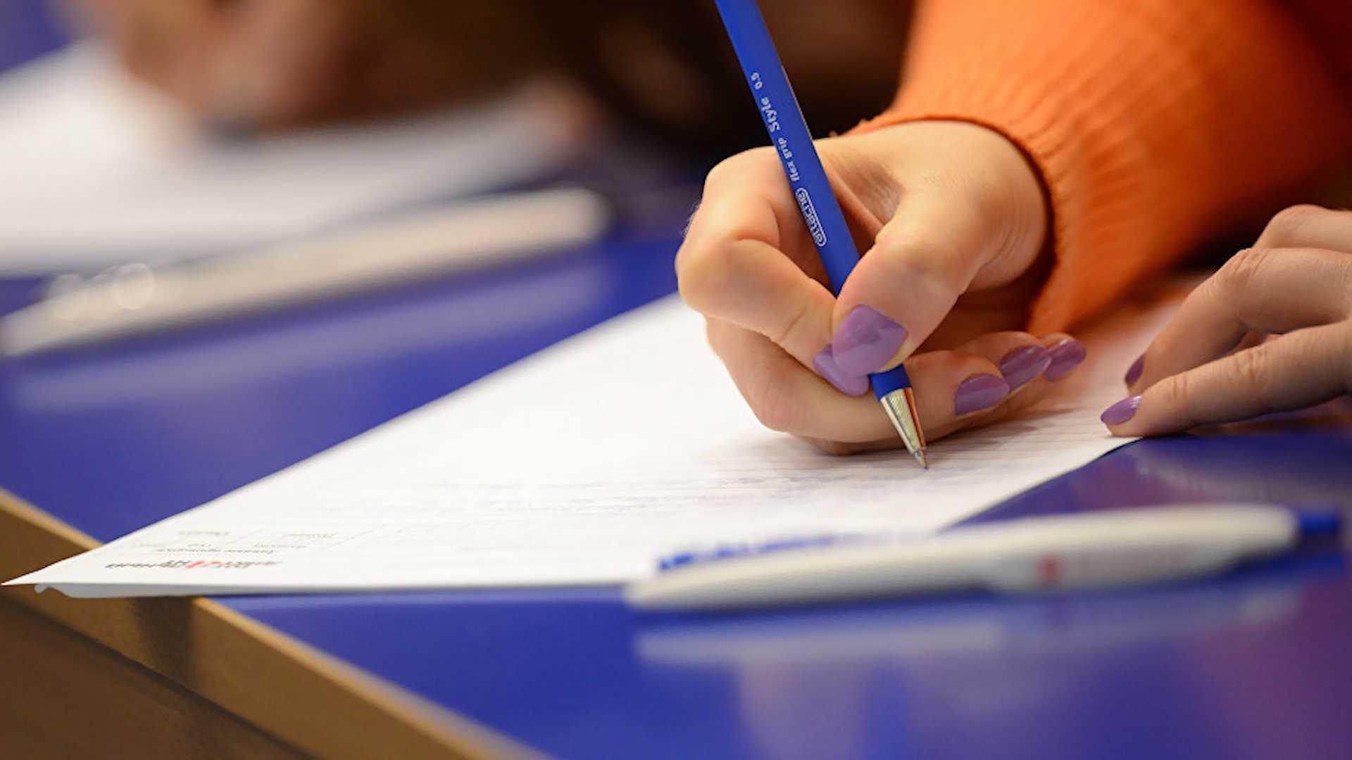 Костромичей призывают похвастать студенческими конспектами