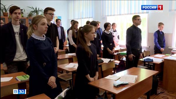 Минутой молчания в костромских школах почтили погибших в Казани
