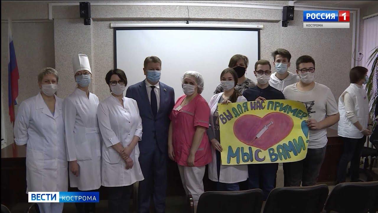 Студенты-медики познакомились с костромскими врачами «красной зоны»