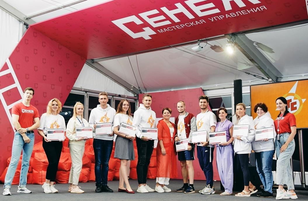 Два костромских педагога удостоились наград Всероссийского молодёжного форума