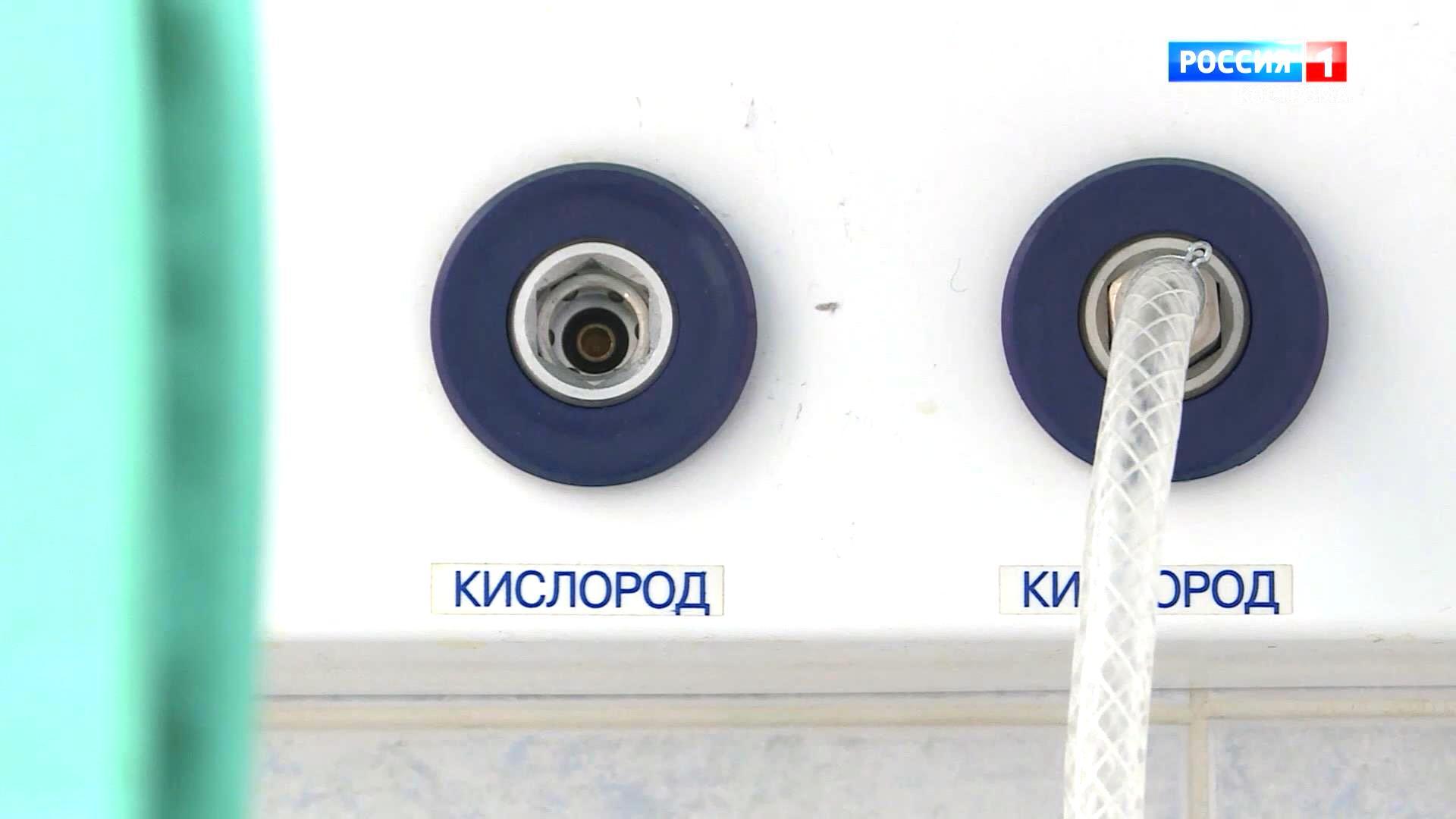 В главной «красной зоне» Костромы появится своя кислородная станция