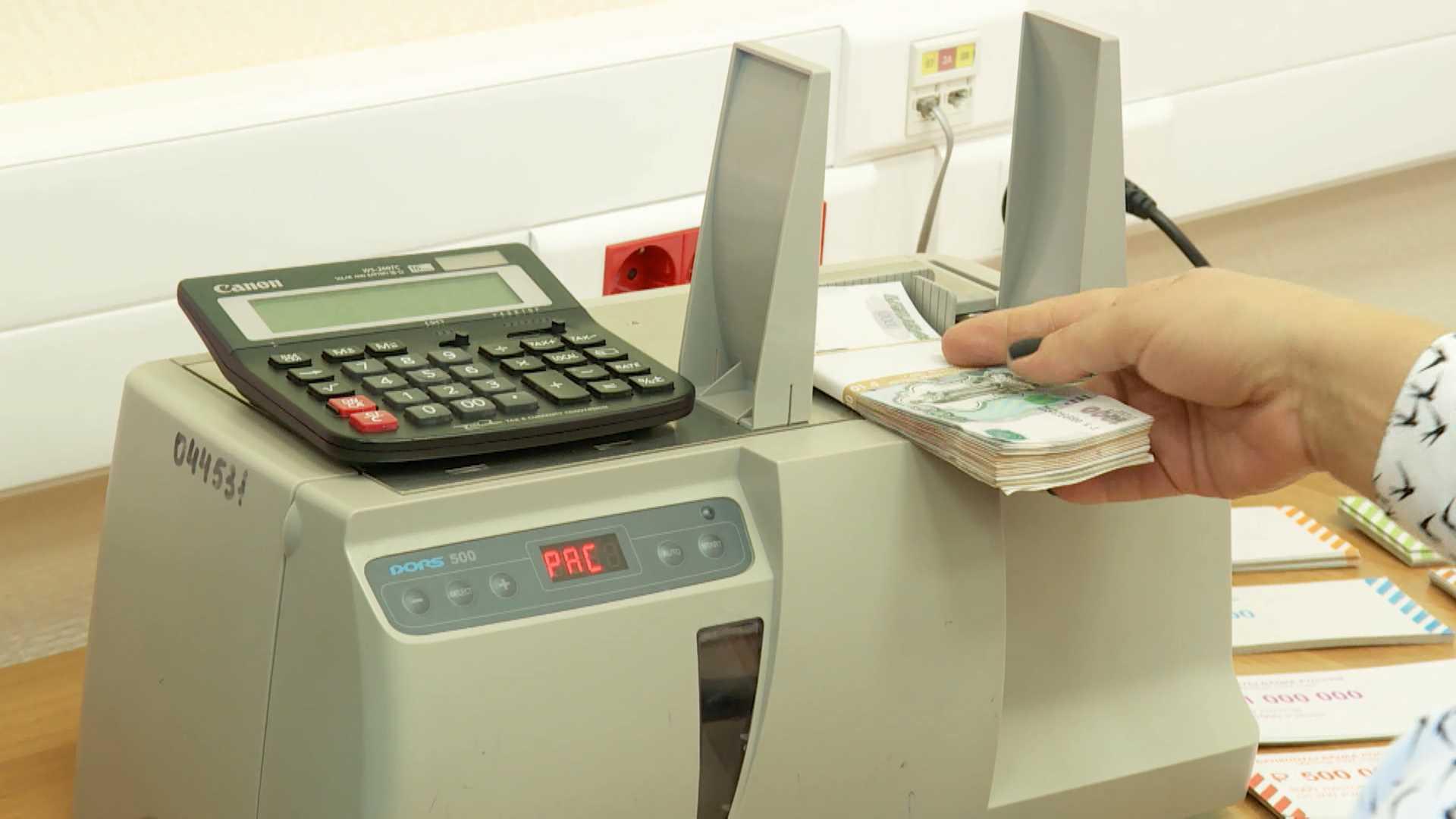 Костромичам продлят срок реструктуризации кредитов