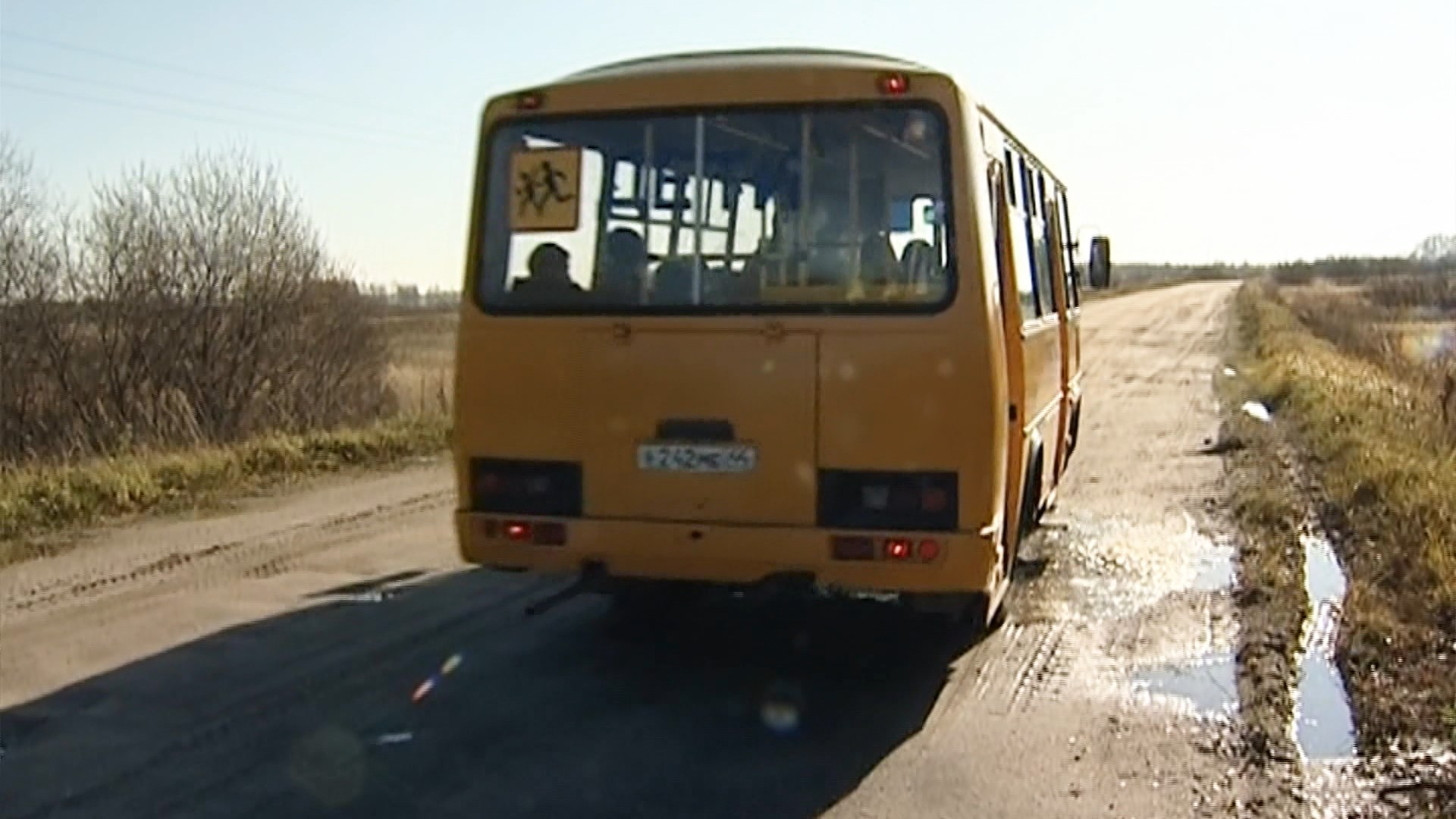 Учащиеся красносельской школы будут ездить на новом автобусе