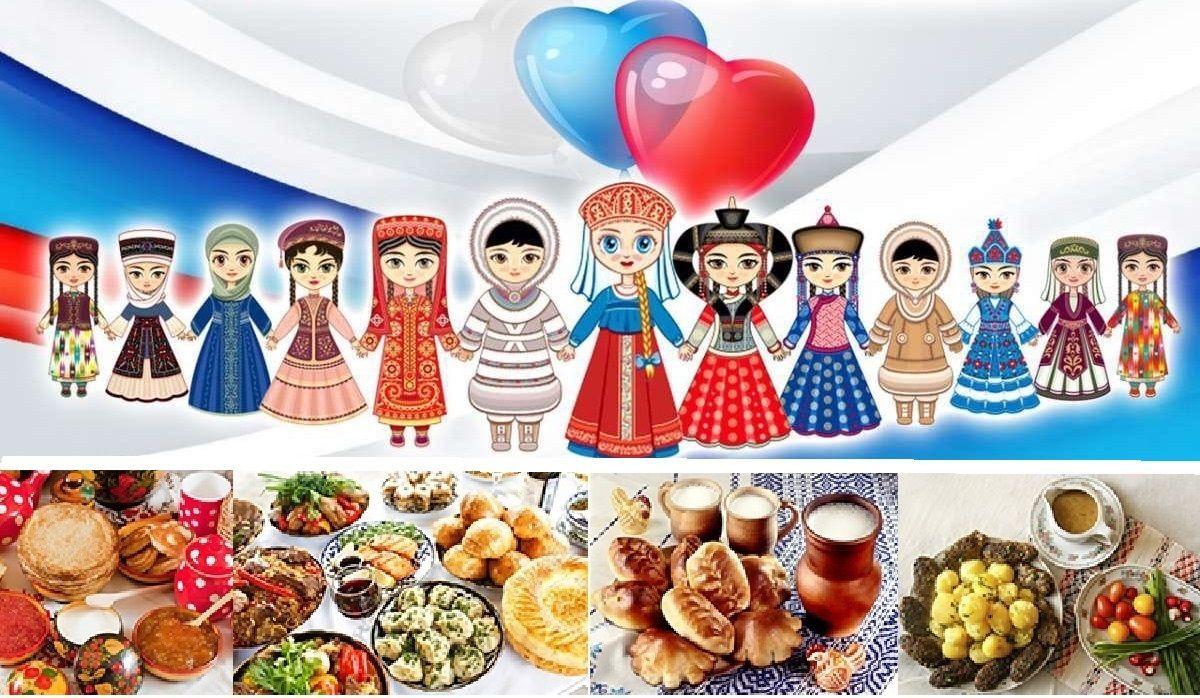 Ко Дню народного единства костромичам предлагают готовить и танцевать