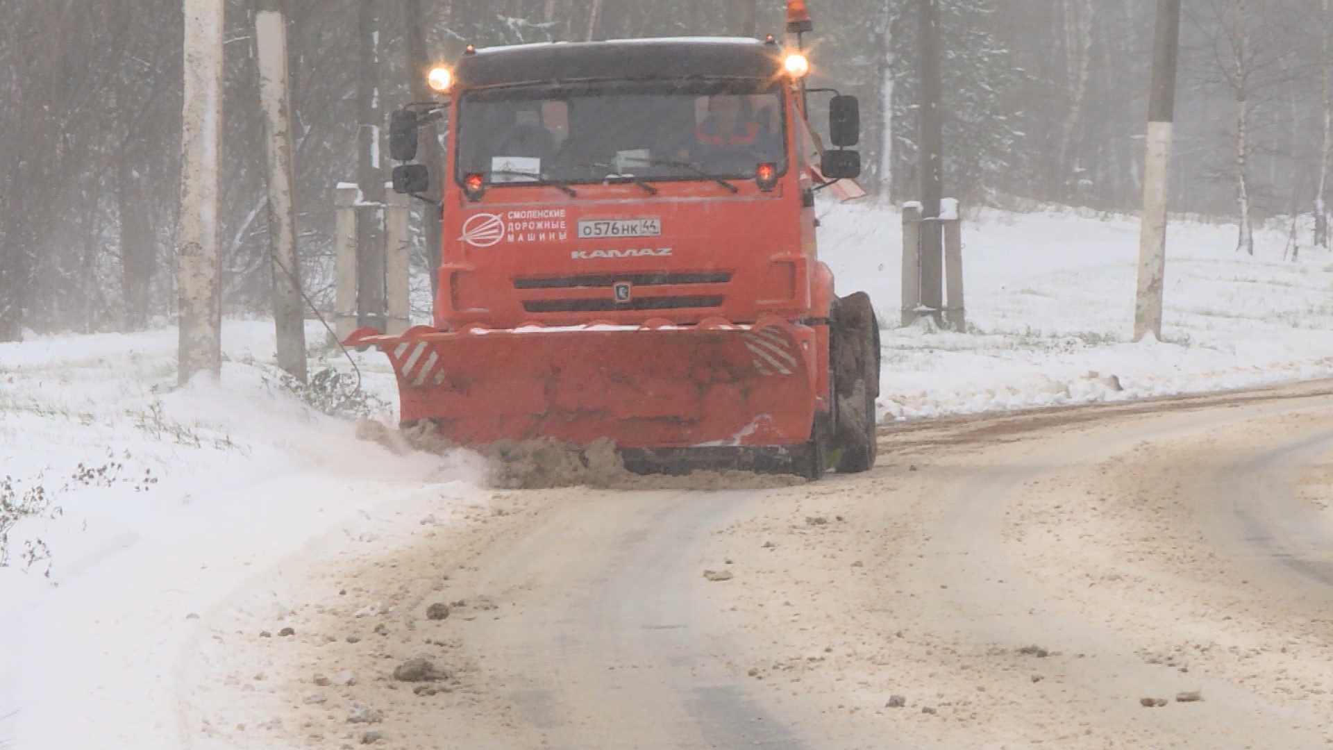 Сергей Ситников поручил дорожным службам региона перейти на усиленный режим работы