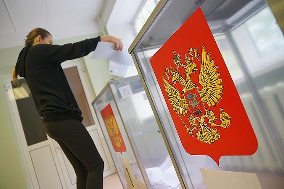Костромичи могут пожаловаться на нарушение законодательства о выборах