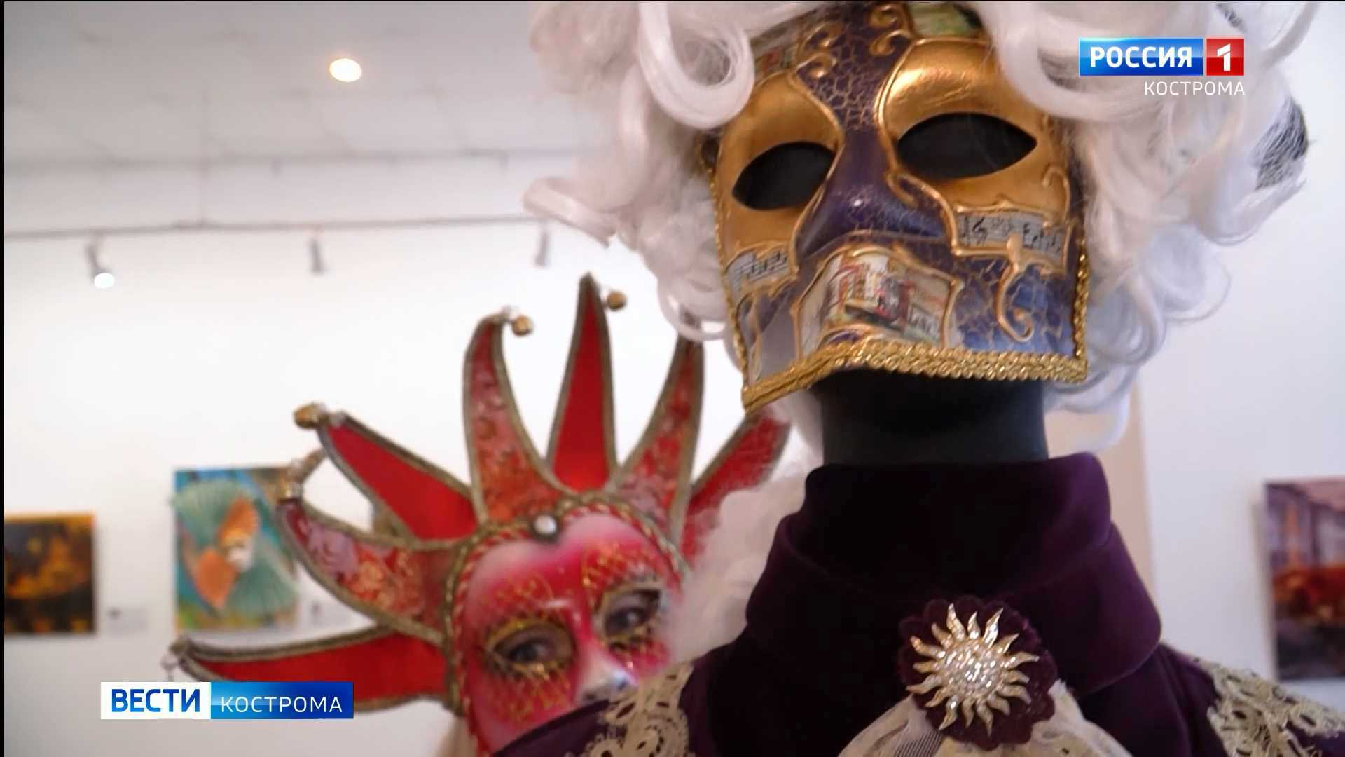Шут, кот и чумной доктор: в Кострому привезли яркие венецианские маски