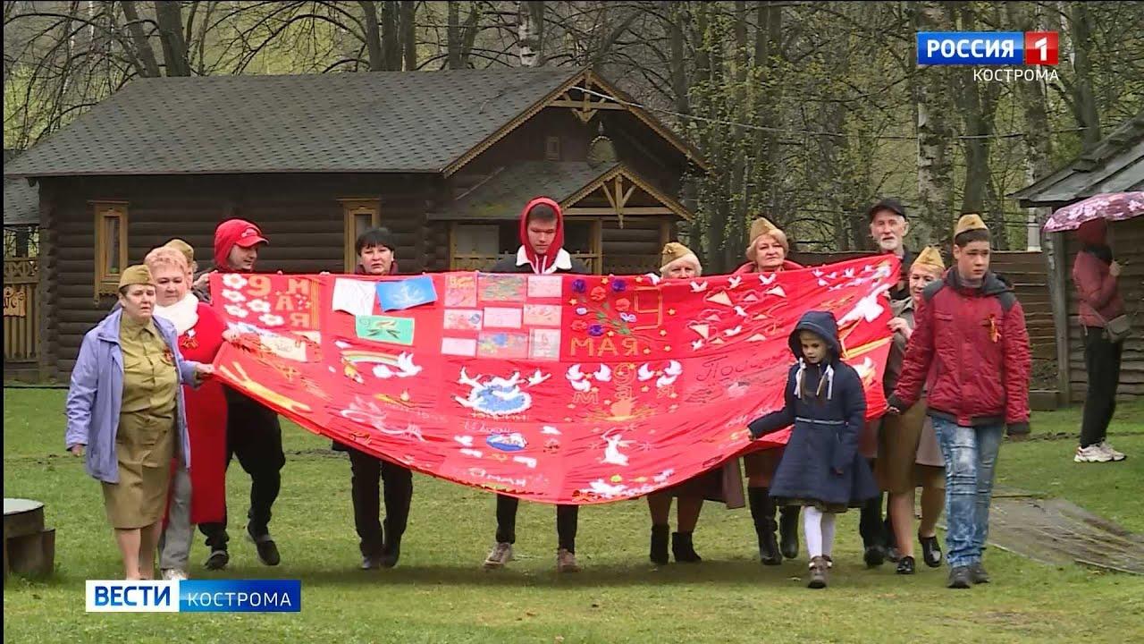 9 мая в Костроме сшили лоскутное Знамя Победы