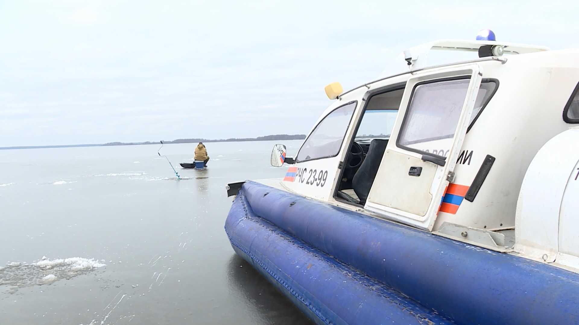 Внимание рыбакам: на костромских водоемах появились промоины