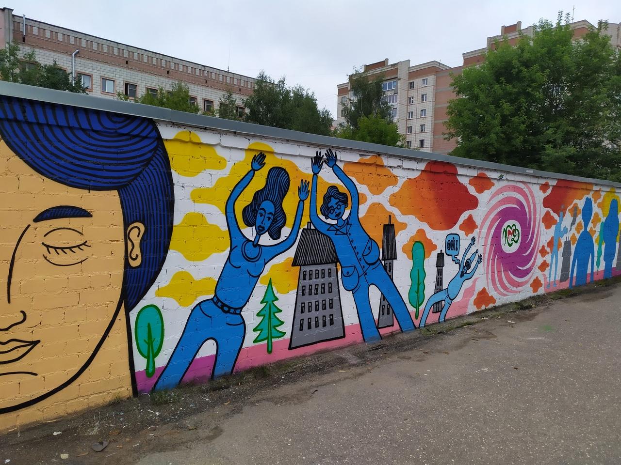 Работы уличных художников из Костромы выставят в галерее