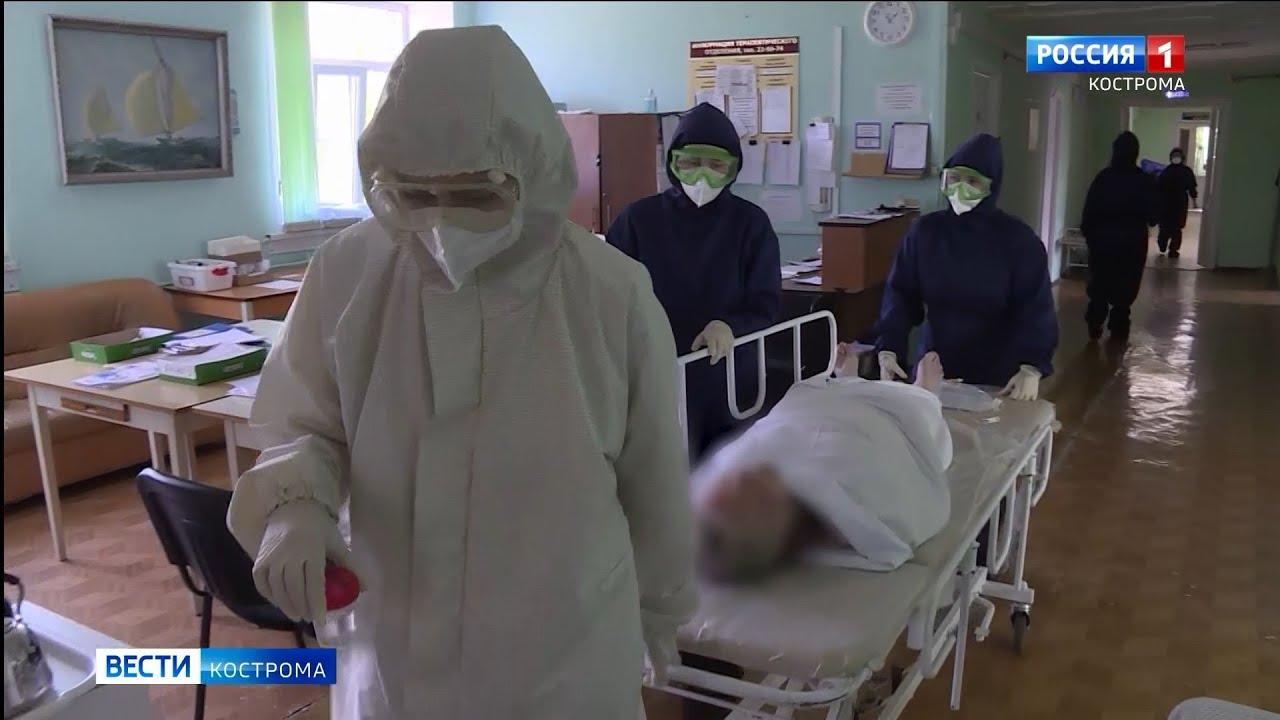«Красная зона» вновь заработала в Городской больнице Костромы